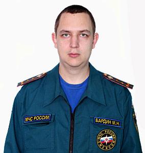 Бардин Михаил Николаевич начальник сектора ИПЛ