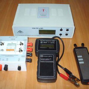 Комплект оперативной диагностики приборов управления и блоков питания КОД ПУ и БП «Линия М1»