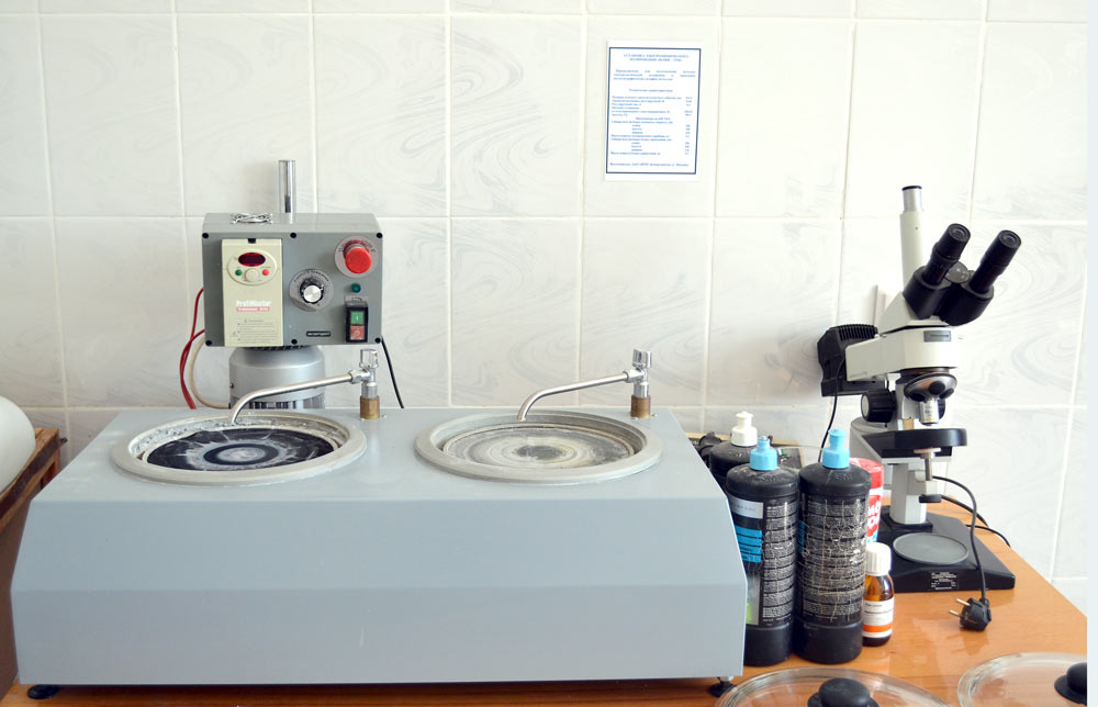 Установка для приготовления металлографических шлифов