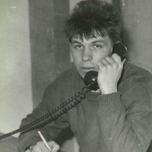 Эксперт Планов В.И. 1992 год