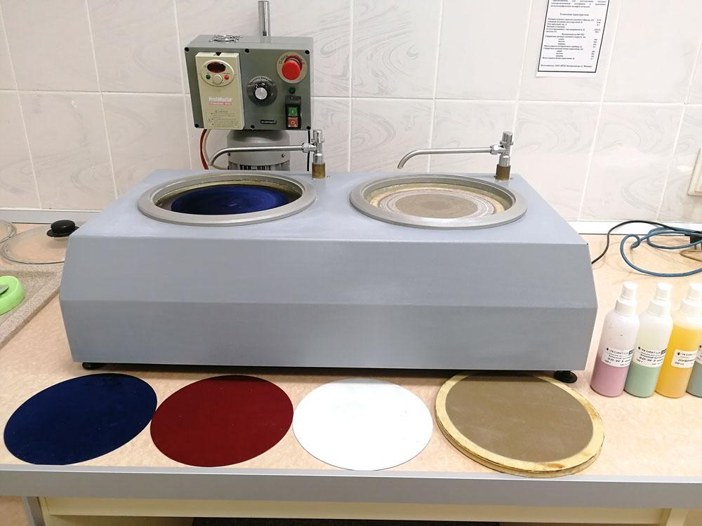 Установка для приготовления металлографических шлифов иустановка для подготовки поверхности шлифов электрохимическими методами полирования «ШЛИФ-2ТМ»